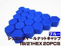 �V���R�� �z�C�[�� �i�b�g�L���b�v 19/21 HEX �ϔM �u���[