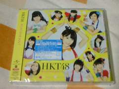 CD�{DVD HKT48 �T����I love you! TYPE-B ���� �V�i���J��