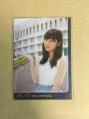 HKT48 指原莉乃 2013 トレカ R023N