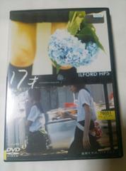 17�� DVD �����^������ �؉��ق����ē�i