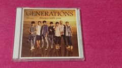 GENERATIONS Always with you  CD+DVD