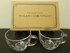 新品箱入/ファンケル オリジナル クール&ホット仕様 ペアカップ