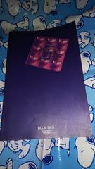 BUCK-TICK◆Somewhere Nowhere 1996◆ツア-パンフレット◆半券付◆