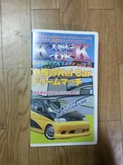 KING OF K 軽四 カスタム ドレスアップ ビデオ