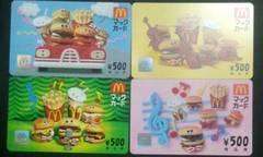 マックカード500円分◆モバペイ印紙切手歓迎