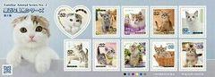 身近な動物シリーズ【第2集】猫 ネコ 52円切手