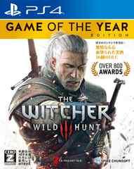 新品即決 PS4 ウィッチャー3 ワイルドハント ゲームオブザイヤーエディション 送料無料
