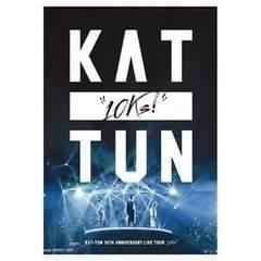KAT-TUN 10Ks DVD 新品未開封 LIVE TOUR 2016