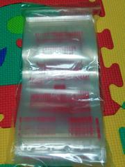 未開封 PIGEON ピジョン 母乳フリーザーパック 20枚