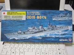1/700 海上自衛隊護衛艦 DD115 あさぐも