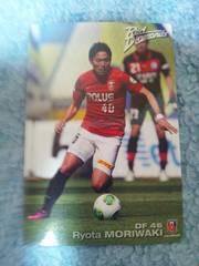 2013 カルビーJリーグカード 084レッズ 森脇 良太