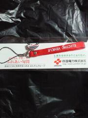 四国電力 三菱 電気自動車 アイミーブ フィギュア 携帯ストラップ