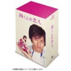 ■DVD『南くんの恋人 DVD-BOX』二宮和也(嵐) 深田恭子
