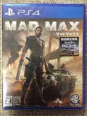 マッドマックス 新品未開封 初回コード付き MADMAX
