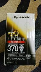 Panasonic LED電球 370ルーメン25形
