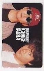 貴重!!CHAGE&ASKA(チャゲ&アスカ)テレカ台紙付き
