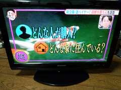 シャープ☆ハイビジョン 22型モニター HDMI