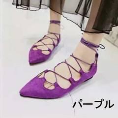 新品Purple//編み上げCawaiiスエードペタンコパンプス【36】