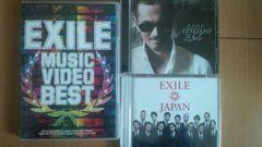 ����!��ڱ!��EXILE/JAPAN�����؏�������/2CD+4DVD����i!