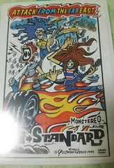 DVD ハイスタンダード ATTACK FROM THE FAR EAST HI-STANDARD