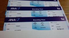 キッザニア甲子園チケット