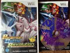 �i���ށ��j�|�P�����o�g�����{�����[�V����*Wii*