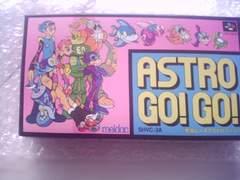 SFC 宇宙レースアストロ ゴーゴー  箱説有 未使用品