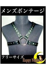 【送料無料】メンズ タンク ボンテージ SM プレイ グッズ 衣装
