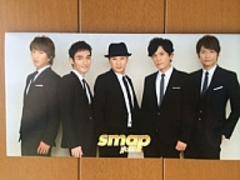 SMAP会報、No.115