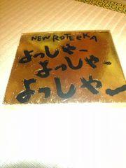 CD:ニューロティカ よっしゃーよっしゃー