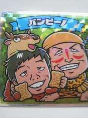 LOTTE よしもと ビックリマン 芸人チョコ 関西出身芸人 バンビーノ 関西-12