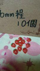 ネイルサイズ小さないちご赤10個ジェルネイルにも