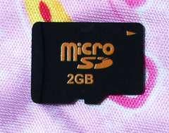 新品△ノーブランド マイクロ2GB microSD2GB バルク品 おまけ付 送料無料