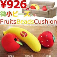 クッション ビーズクッション //フルーツ いちご// ソファ ベッド 抱き枕 可愛い