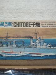1/700 日本海軍 水上機母艦 千歳