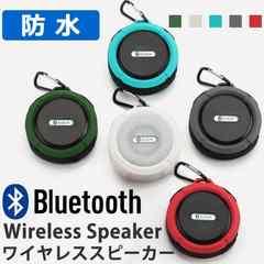 高品質▲防水 耐衝撃仕様 Bluetooth スピーカー/ブラック
