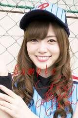 【送料無料】乃木坂46白石麻衣 写真4枚セット<サイン入>16