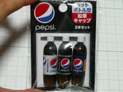 064●ペットボトル型鉛筆キャップ3本セット:ペプシ