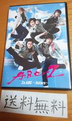 超激安即決送料無料美品A.B.C-Z/Za ABB〜5stars〜/ABC-Z