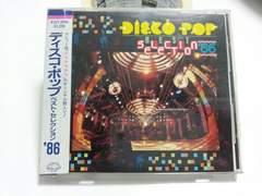 80'sディスコ ユーロビート★86'ディスコ・ポップ ベスト セレクション