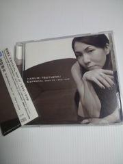 露崎春女ベストアルバム 1995-1998送料込み