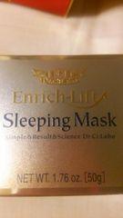 新品シーラボスリーピングマスク