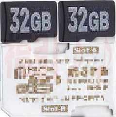 2枚のマイクロSDHC32GBをメモリースティック64Gへフォーマット済み 普通郵便OK
