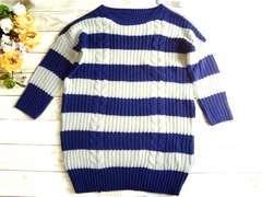 新品 Lil nina 青 ボーダー ニットワンピース セーター