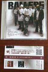 (CD)BALLERS/ボーラーズ☆THE SPECIAL BALL★帯付き♪即決価格♪