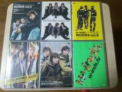 w-inds.DVD6枚セット★WORKS2,3,5,6,TV,PRIVATE of w-inds.