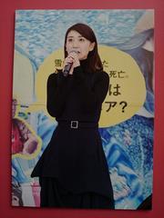 大島優子 -24