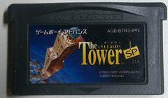 (GBA)The Tower SP/���ܰ���ف�������