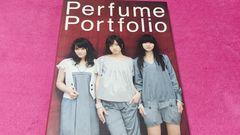 Perfume 写真集 Portfolio