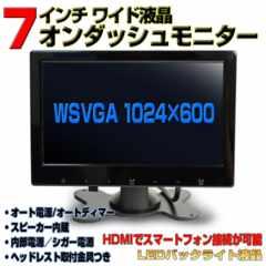 7������^WVGA���ޯ������/HDMI
